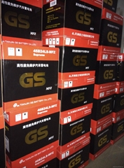 统一 GS 蓄电池