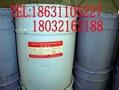 大体积高导热环氧树脂灌封胶 3