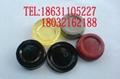 常温固化环氧树脂灌封胶 2