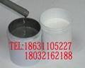 常温固化环氧树脂灌封胶 4