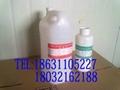 常温固化阻燃型灌封胶 2