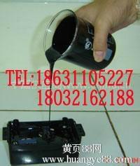 常温固化阻燃型灌封胶 4