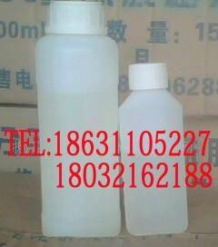 树脂发光字专用胶水 1