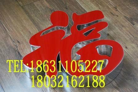 树脂发光字专用胶水 3