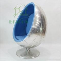 Aluminum  Egg Pod  Chair