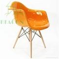 Fiberglass DAW Chair 4