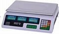 Digital Price Computing Scale TS-805