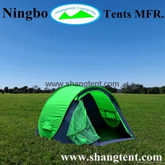 Chinese Factory Wholesale 190T Polyester Unique Camping Tents