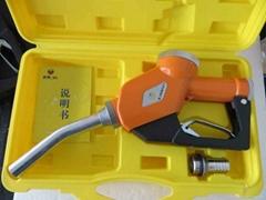 Wholesale Refueling Nozzle Anticorrosive Liquid Dispensing Nozzle