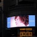 Popular cheap p10 DIP outdoot advertising big video wall led display 4