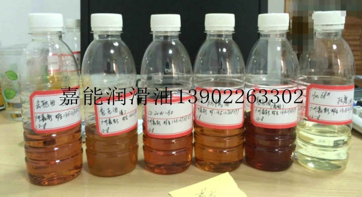 國標HM68液壓油 2