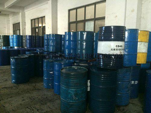 国标HM68液压油 4