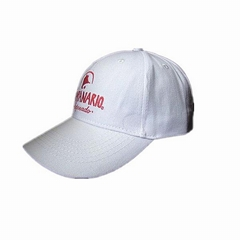 Cotton baseball cap with emboridery logo