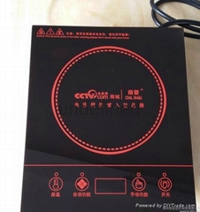 Hot pot for electromagnetic oven