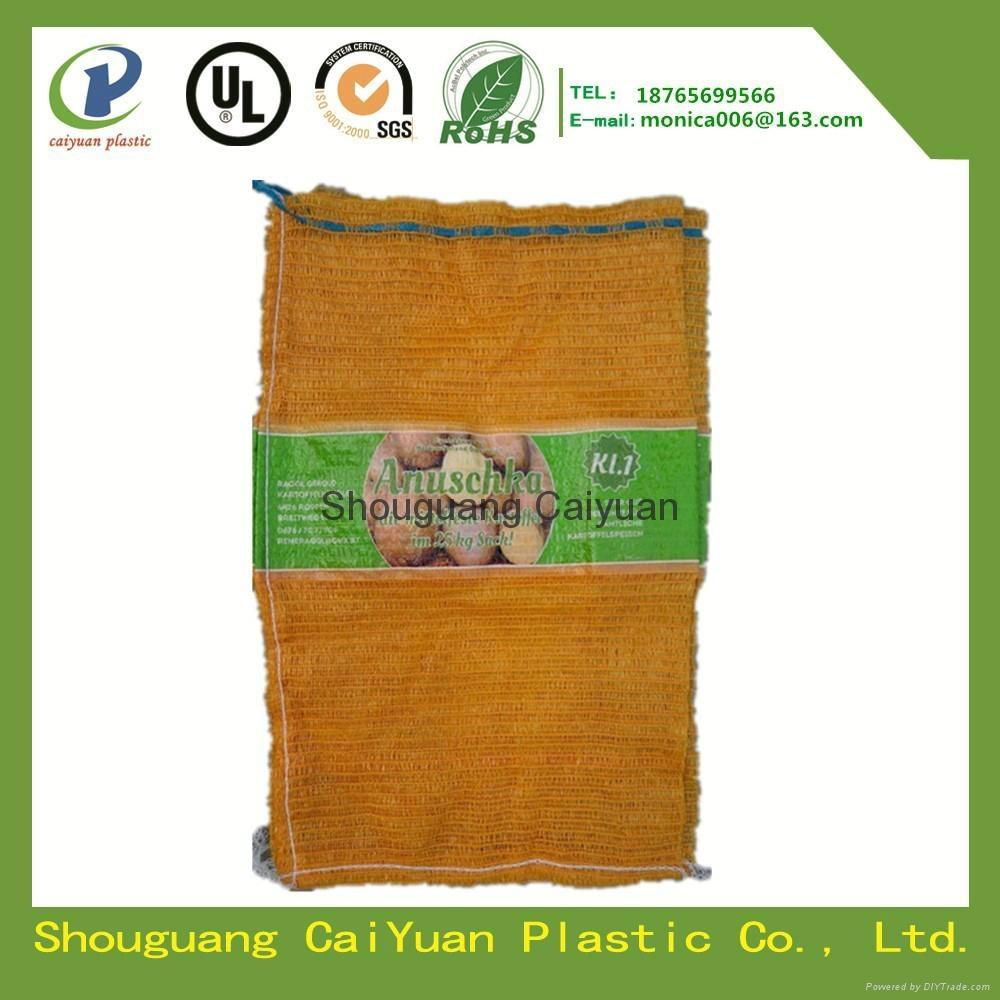PE raschel mesh bag for vegetables and fruits 1
