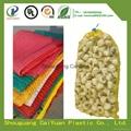 PE raschel mesh bag for vegetables and fruits 5