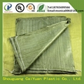 PP construction garbage bag for Russia market 2