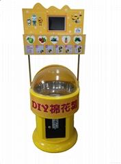 投幣式DIY棉花糖自動售賣機