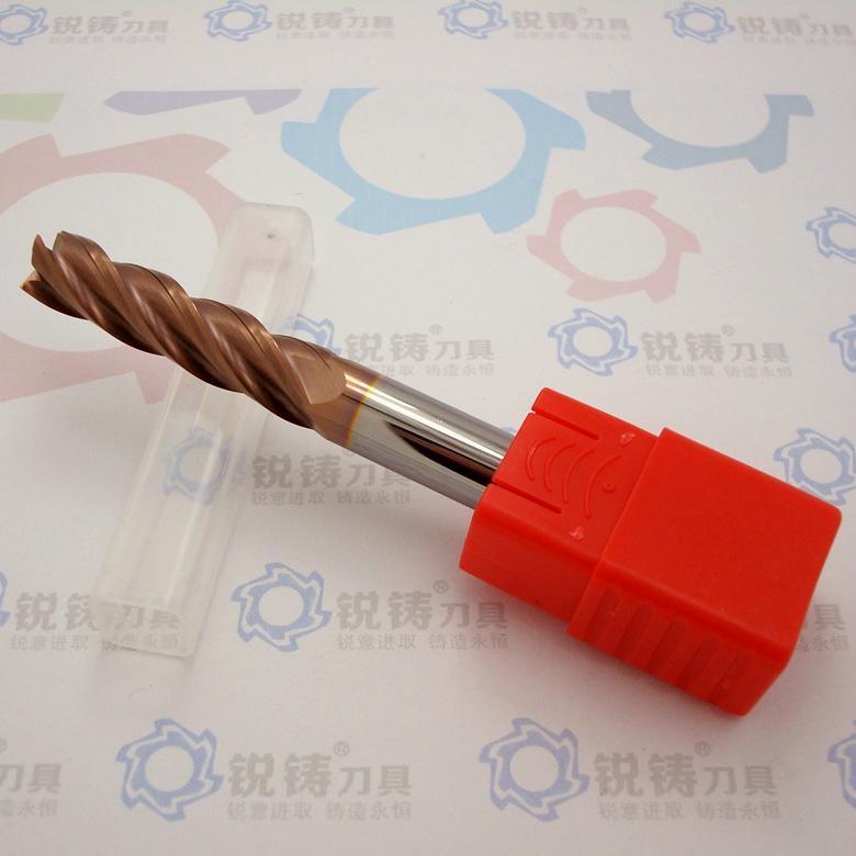 銳鑄鎢鋼平底銑刀 1