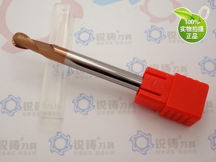 RZT硬質合金球頭銑刀 1