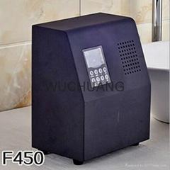 refillable liquid dispenser aroma diffuser machine  fragrance fan dispenser