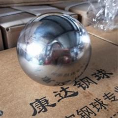 180mm实心钢球大轴承钢球