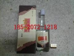 珍品白酒99年宋河