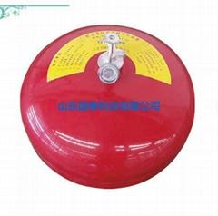 automatic fire extinguis