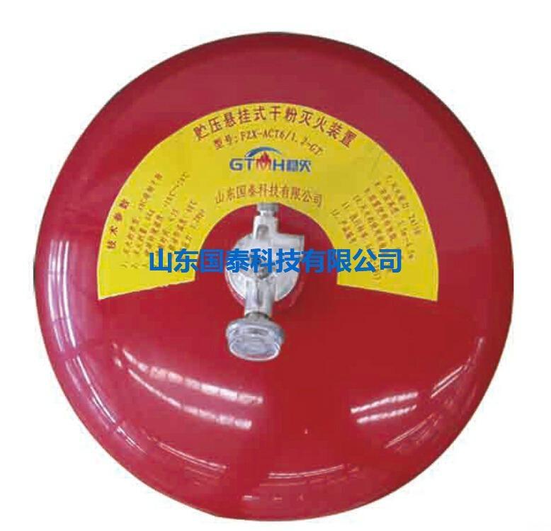automatic powder extinguisher - FZX-ACT6/1.2-GT - WENMIE (China ...