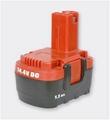 电动工具电池 1