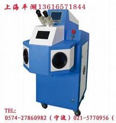 供应上海平湖首饰激光焊接机