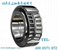 PLC59-5  ZGKV轴承 100*180*69/82 混凝土搅拌车轴承bearing 4