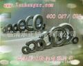 PLC59-5  ZGKV轴承 100*180*69/82 混凝土搅拌车轴承bearing 5