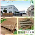 150*25hollow wpc outdoor floor 2