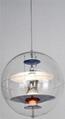 Ro - Pendant Lamp