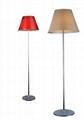 Ellari - Floor Lamp