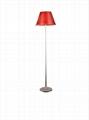 Ellari - Floor Lamp 2
