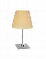 Miha - Table Lamp