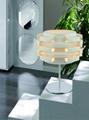 Leshi - Table Lamp