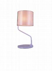 Nahi - Table Lamp