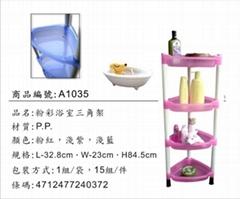 Bathroom shelf A1035