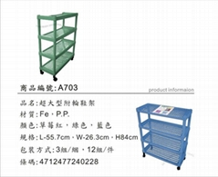 Shoe rack with wheels L(A703)