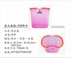 Laundry basket  A509A