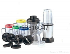20PCS with blender,5 in 1 food processor