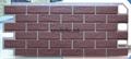 黑龙江吉林仿砖外墙装饰挂板 1