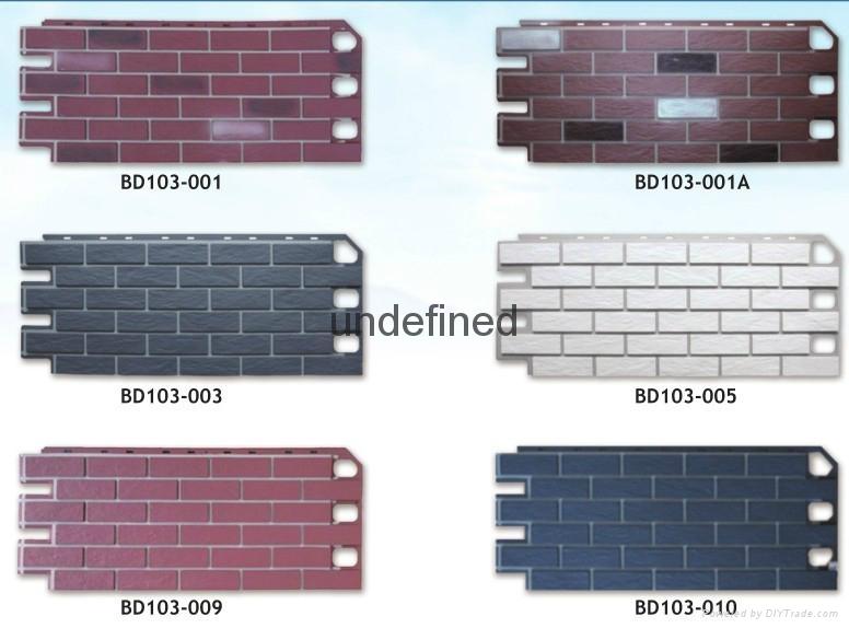 黑龙江吉林仿砖外墙装饰挂板 4