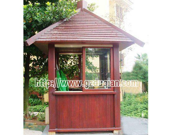 木製保安亭涼亭 1