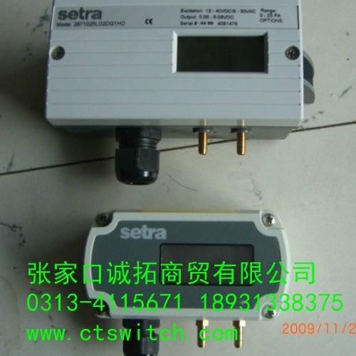 267110CLD11G1CD美國西特setra數顯式微差壓變送器 1