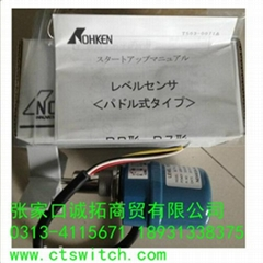 R7-X日本NOHKEN液位計R7-X-52