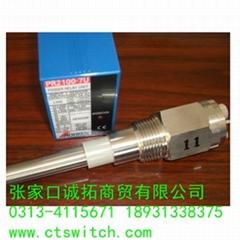 KSV-9N-111日本NOHKEN靜電容料位開關